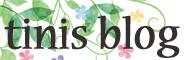 tiniskanagawa スキンケアと猫うさぎ雑貨のお店ブログ